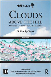Clouds Above the Hill: A Historical Novel of the Russo-Japanese War