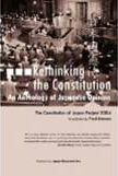 Rethinking the Constitution: An Anthology of Japanese Opinion