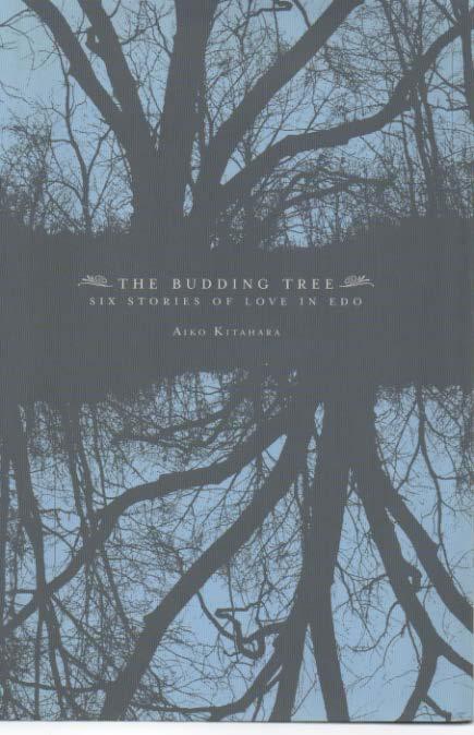 The Budding Tree