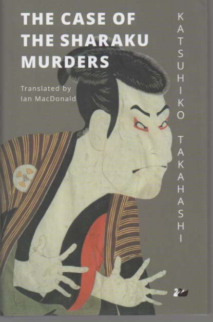 The Case of the Sharaku Murders
