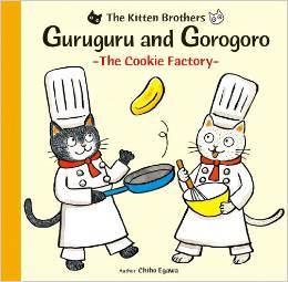 Guruguru and Gorogoro - The Cookie Factory -