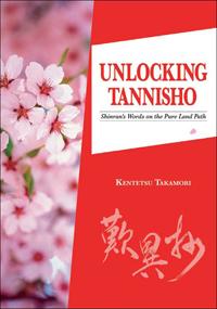 Unlocking Tannisho: Shinran's Words on the Pure Land Path