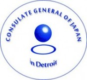 Consulate General of Japan in Detroit